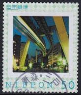 Japan Personalized Stamp, Monorail (jpu2230) Used - 1989-... Emperor Akihito (Heisei Era)