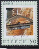 Japan Personalized Stamp, Monorail (jpu2231) Used - 1989-... Emperor Akihito (Heisei Era)