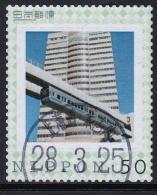 Japan Personalized Stamp, Monorail (jpu2232) Used - 1989-... Emperor Akihito (Heisei Era)
