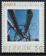 Japan Personalized Stamp, Monorail (jpu2233) Used - 1989-... Emperor Akihito (Heisei Era)