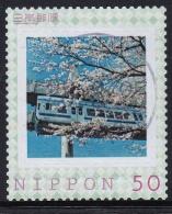 Japan Personalized Stamp, Monorail (jpu2234) Used - 1989-... Emperor Akihito (Heisei Era)