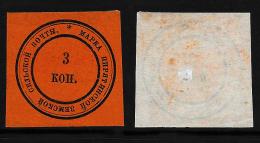 Russia - Zemstvo - Piriatin (Piryatin ) - Ch. #1, Sch. #1, MLH NG - Zemstvos