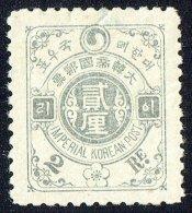 1900    2 Re  *  Dent. 11 - Corée (...-1945)