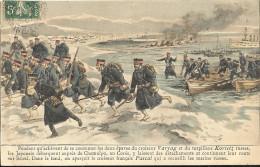 Les Japonais Débarquent Auprés De Chemulpo En Corée Croiseur Varyag Torpilleur Korietz  Russes En Feu 106 - Altre Guerre