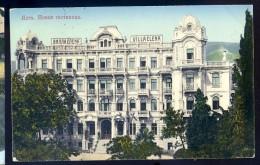 Cpa Russie Villa Elena - Hélène    LIOB100 - Russie