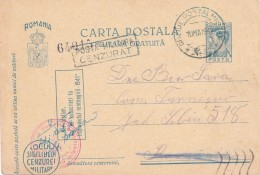 FREE MILITARY POSTCARD,STATIONERY,WW2,CENSORED,FPO#32,1942,ROMANIA. - Cartas De La Segunda Guerra Mundial