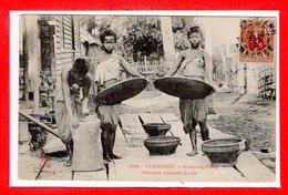 CAMBODGE --  Kompong Cham - Femme Vannant Du Riz - Cambodia