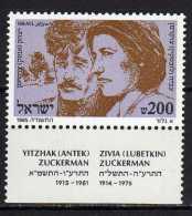 Israel 1985 Zivia And Yitzhak Zuckerman (Polish Jewish Freedom Fighters) Commemoration.Poland.MNH - Israel