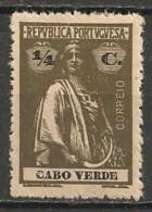 Timbres - Portugal - Cap Vert - 1912-1921 - 1/4 C. - - Cap Vert