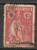 Timbres - Portugal - Cap Vert - 1912-1921 - 4 C. - - Cap Vert