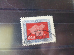 FORMOSE  Taiwan TIMBRE YVERT N°226 - 1945-... Republiek China