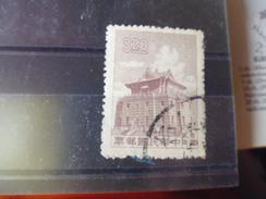 FORMOSE  Taiwan TIMBRE YVERT N°347 - 1945-... République De Chine