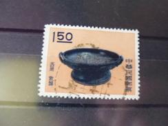FORMOSE  Taiwan TIMBRE YVERT N°373 - 1945-... République De Chine