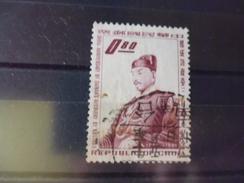 FORMOSE  Taiwan TIMBRE YVERT N°406 - 1945-... République De Chine