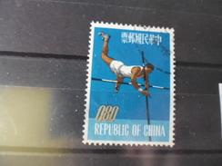 FORMOSE  Taiwan TIMBRE YVERT N°425 - 1945-... République De Chine