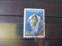 FORMOSE  Taiwan TIMBRE YVERT N°429 - 1945-... République De Chine