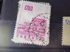 FORMOSE  Taiwan TIMBRE YVERT N°592 - 1945-... République De Chine