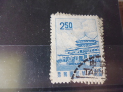 FORMOSE  Taiwan TIMBRE YVERT N°594 - 1945-... République De Chine