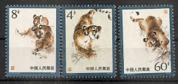 China Chine   Dance MNH 1979 - Unused Stamps