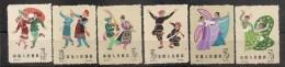 China Chine   Dance MNH 19763 - 1949 - ... République Populaire