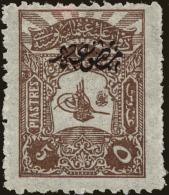 Turkey Scott #P54, 1905, Hinged - 1858-1921 Ottoman Empire