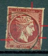 GREECE LARGE HERMES HEAD 20 L. 1882 HELLAS 59I  Position 7 - 1861-86 Grands Hermes