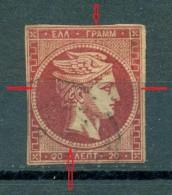 GREECE LARGE HERMES HEAD 20 L. 1882 HELLAS 59I  Position 8 - 1861-86 Large Hermes Heads