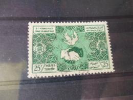 TUNISIE TIMBRE OU SERIE YVERT N° 442 - Tunisia (1956-...)