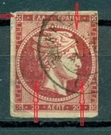 GREECE LARGE HERMES HEAD 20 L. 1882 HELLAS 59I  Position 35 WHITE LINE - 1861-86 Large Hermes Heads