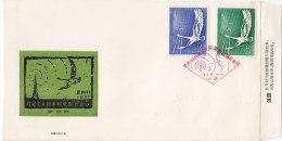 CHINE - 1958 FDC - N°1148 / 1149 - Antenne Et Cygnes . - 1949 - ... Repubblica Popolare