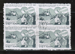 VN 1983 MI 1385 X4 USED - Vietnam