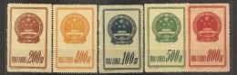 China Chine   MNH/ MvLH 1951 - 1949 - ... République Populaire
