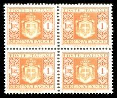 REGNO Luogotenenza 1945 Segnatasse Quartina Lire 1 L. Senza Filigrana MNH ** Integra - 5. 1944-46 Lieutenance & Humbert II: