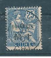 Colonies Francaise  Timbres De Chine De 1907  N°79  Oblitéré - Usati