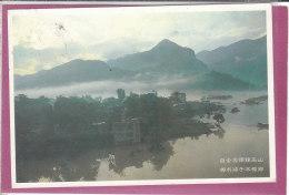 CLOUD AND RAIN OVER THE WUSHAN MOUNTAINS - China