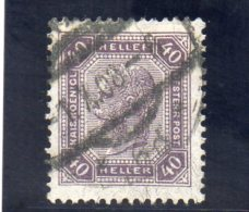 AUTRICHE 1904 O SANS LIGNES BRILLANTES - 1850-1918 Empire