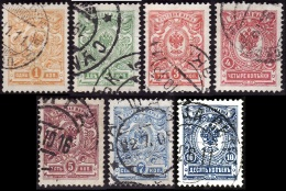 RUSSIE  1909-19  -  YT 61 à 67 - Oblitérés - Usati