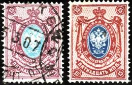 RUSSIE  1889-1904  -  YT 46 B Vergé Vertical Oblitéré  + YT 69  Neuf** -  Oblitéré - Cote  2.65e - 1857-1916 Impero