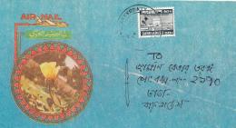 BANGLADESH -  NAWABGANJ - Bangladesch