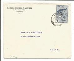 GRECE LETTRE A EN TETE POUR LA FRANCE - Postmarks - EMA (Printer Machine)