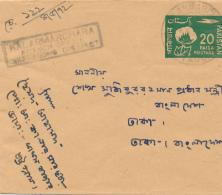 BANGLADESH - 1972  ,  DACCA   Inland Letter  -  Pakistan Mit Aufdruck - Bangladesch