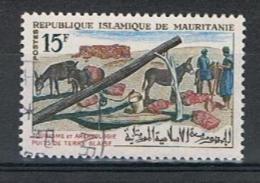 Mauritanie Y/T 195 (0) - Mauritanie (1960-...)