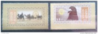 Sudan 2008 Complete Set MNH - Arab Postal Day - Post - Poste - Joint Issue Between The Arab Coutries - Bird - Dove - Sudan (1954-...)