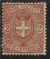 ITALIA REGNO ITALY KINGDOM 1896 1897 STEMMA COAT OF ARMS ARMOIRIES CENT. 2 2c MNH BEN CENTRATO - Mint/hinged
