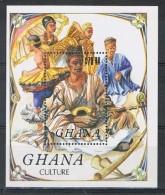 Ghana Y/T Blok 111 (**) - Ghana (1957-...)