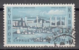 Cyprus   Scott No   211    Used     Year  1962 - Cipro (Repubblica)