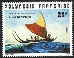 Polynesie, 1976, Pirogues, Boats, MNH, Michel 224, French Polynesia - Polynésie Française