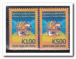 Myanmar 2015, Postfris MNH, Joint Issue - Myanmar (Birma 1948-...)