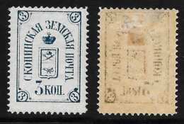 Russia - Zemstvo - Skopin - Ch. #2, Sch. #2, MH  OG - 1857-1916 Empire