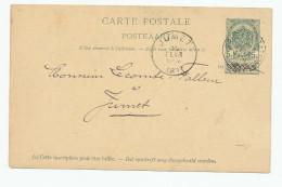 691/23 - Entier Postal Armoiries BRUGES Station 1897 - Cachet Privé Ateliers , Forges Et Aciéries De BRUGES - Stamped Stationery